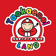 Tao Kae Noi Land